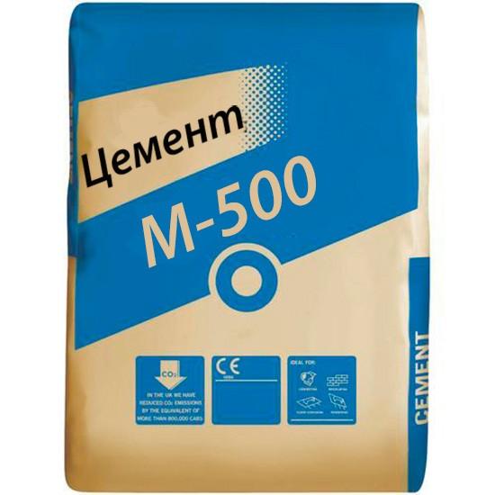 Цемент М-500 ПЦ (А, Б)