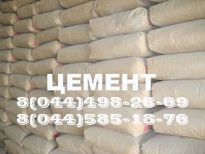 Цемент М400/М500
