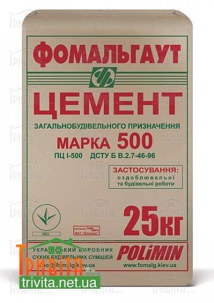 Фото  1 Цемент М500 D0 (25кг) 1880643