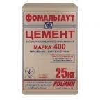 Цемент М500 в мешках по 25 кг. с доставкой и самовивозом.