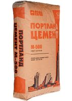 Цемент марки ПЦ -І 500 с доставкой