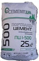 Цемент Портландцемент ПЦ I-500 H фасованный по 25кг