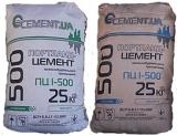 Цемент Портландцемент ПЦ II/А-Ш-500 фасованный по 25кг