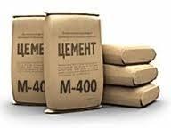 Цемент ПЦ-400 (Балаклия)
