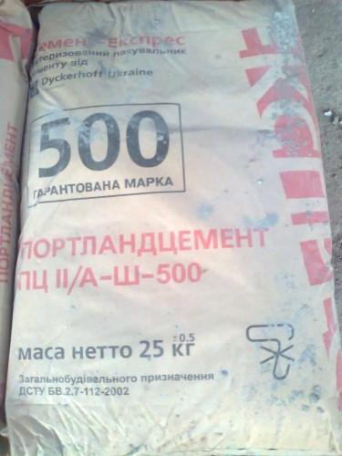 Цемент ПЦ-500 общестроительного назначения со склада в Киеве от заводов производителей. Доставляем по Киеву и области.