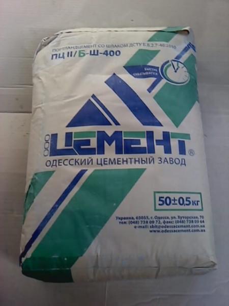 Цемент ПЦ-Б 400 (50кг)(доставка)