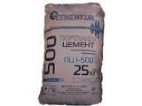 Цемент ПЦ I-500-Н 25 кг.