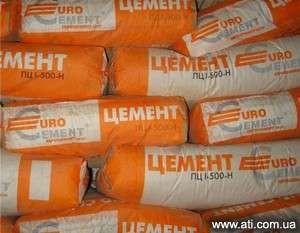 Цемент ПЦ I – 500 – Н «Евроцемент - Украина». Опт.Цена указана с НДС. Доставка по Украине.