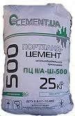 Цемент ПЦ II /А-Ш-500 25 кг.