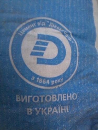 Цемент ПЦ М-400 Ольшанский - 130 руб!