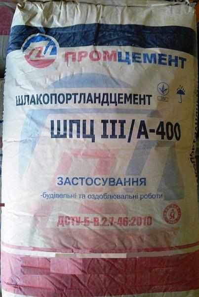 Цемент ШПЦ-400