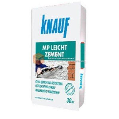 Фото  1 Цементная штукатурка Кнауф МП Ляйхт Цемент (Knauf MP Leicht Zement) (30 кг) 1749764
