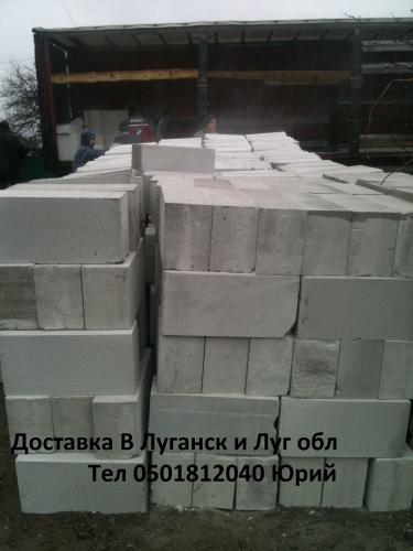 Цена на Газобетон, Пеноблок, Газобетон в Луганской области, Купянский газобетон, купить газобетон в луганске