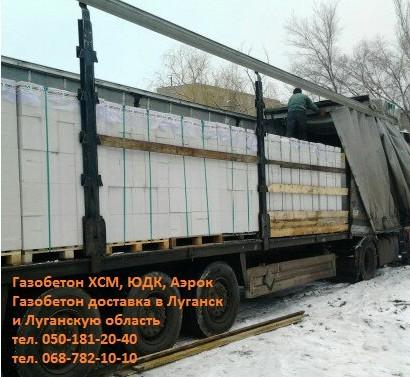 Цена с Доставкой в Луганск. ХСМ, Hetten газобетон, газоблок ХСМ (газосиликат или автоклавный ячеистый бетон)