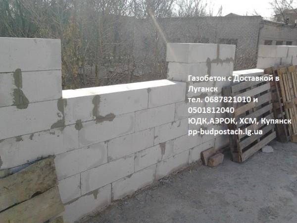 Цена со склада в Луганске. ХСМ, Hetten газобетон, газоблок ХСМ (газосиликат или автоклавный ячеистый бетон) .