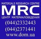 Центр материаловедения