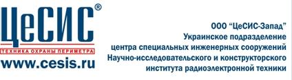 ЦеСИС-Запад, ООО