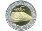 Фото  1 Цимбалы монета 5 грн 2006 1973199