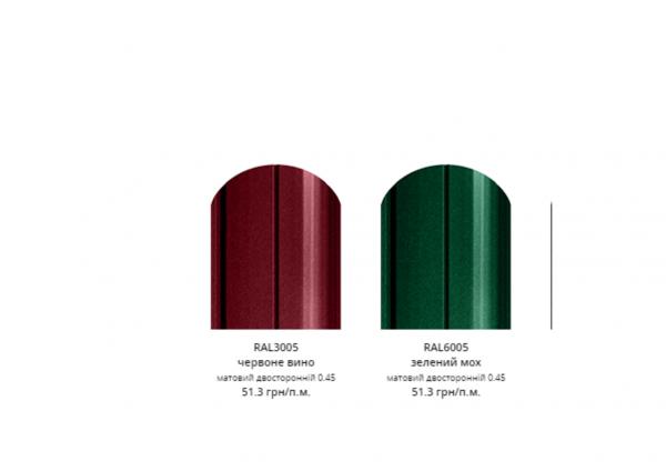 Фото 5 Забор из металлического штакетника - стильное современное ограждение 344179