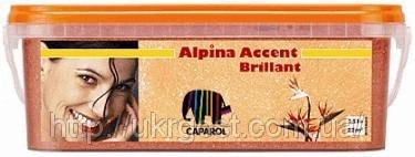 Цветная дисперсионная лазурь с белыми эффектными частицами Alpina Accent Brillant