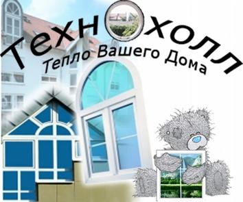 ТЕХНОХОЛЛ — Тепло Вашего Дома