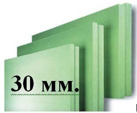 Техноплекс 30мм. плотный пенопласт. 1,18 х 0,58 х30мм.