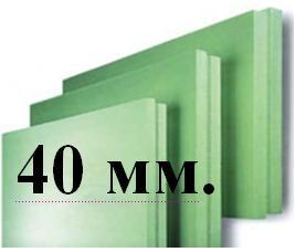 Техноплекс 40мм. плотный пенопласт. 1,18 х 0,58 х40мм.