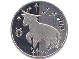 Фото  1 Телец серебро монета 5 грн 2006 1973185