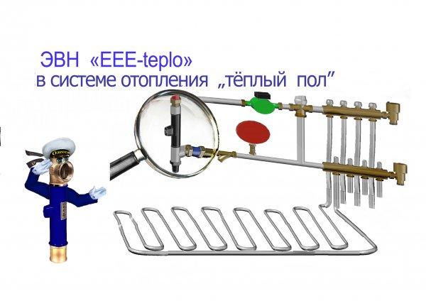 """Фото 4 Электрические электродные мини-котлы ЕЕЕ 4,5"""" 133687"""