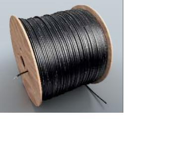Теплый пол Hemstedt -Отрез. однож. универ. кабель мощн до 25 Вт/м -1,84 Ом/м -220В -23Вт/м-33.83m