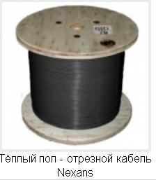 Теплый пол Nexans Кабель нагревательный одножильный отрезной TXLP BLACK (DRUM) TXLP 0.02 Ohm/m Black