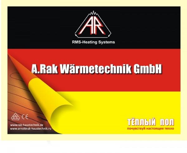 Теплый пол пр-во Германия. Качество, надежность, экологичность, долговечность.