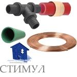 Теплый пол. Проектирование, монтаж, поставка необходимого оборудования для жизнеобеспечения зданий, домов.
