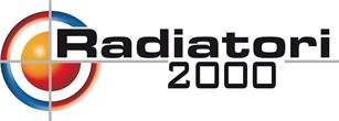 Тепло Опт, ООО, оптовая продажа радиаторов отопления, систем водяного тёплого пола ICMA