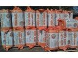 Фото  3 Теплоізоляція EURO Тізол, 50 мм, 330 щільність 2034630