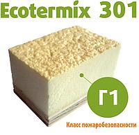 """Теплоизоляция Пенополиуретаном """"Экотермикс-300 """""""