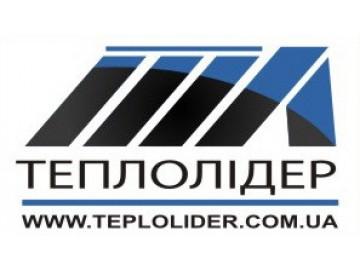 Теплолидер