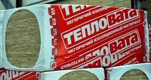 ТЕПЛОВАТА ТЛ-30кг/куб. м - базальтовая минеральная теплоизоляция, Украина, толщина 50мм, в матах. Высокое качество.