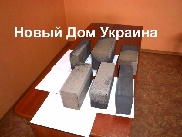 термоблок из пеностекла малых размеров 250*120*65(88,103)мм .