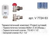 Фото  1 Термостатический комплект Herz Project кутовой v 7724 63 2023633