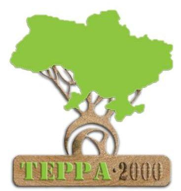 Терра-2000