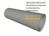 Фото  1 Тфи 140.50-2 труба железобетонная 1941068