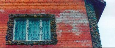 ТИПРОМ ОФ - очиститель фасадов от высолов и растворных пятен.