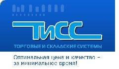 ТиСС, торгово- производственная компания