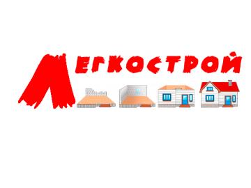 Интернет-магазин Легкострой