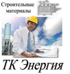 ТК Энергия