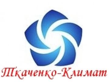 Ткаченко-Климат, ООО