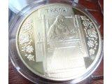 Фото  1 Ткачиха серебро монета 10 грн 2010 550661
