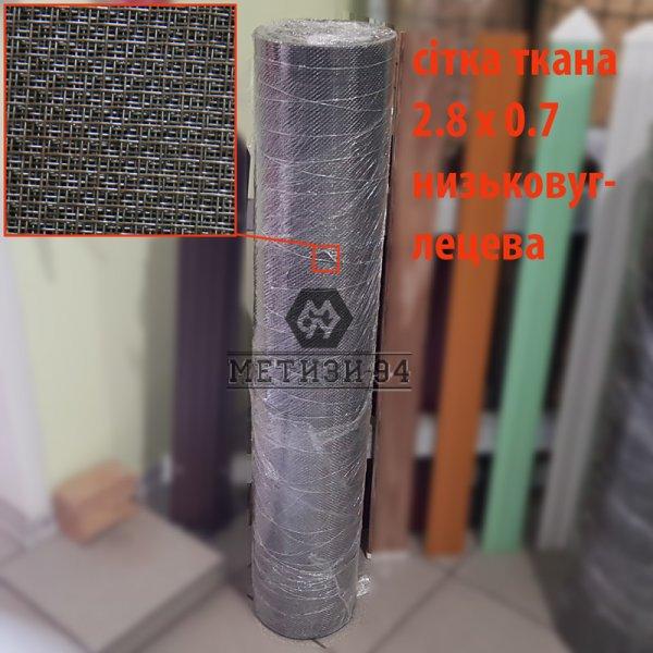 Фото  1 Сетка тканая низкоуглеродистая(черная) яч.2,5х2,5 дм.0,5 для ульев 2151536