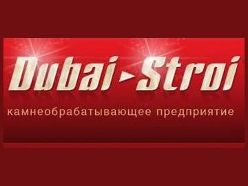 ТМ Дубай Строй